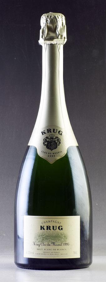 [1995] クリュッグ クロ・デュ・メニル 【箱なし】フランス / シャンパーニュ / 発泡・シャンパン