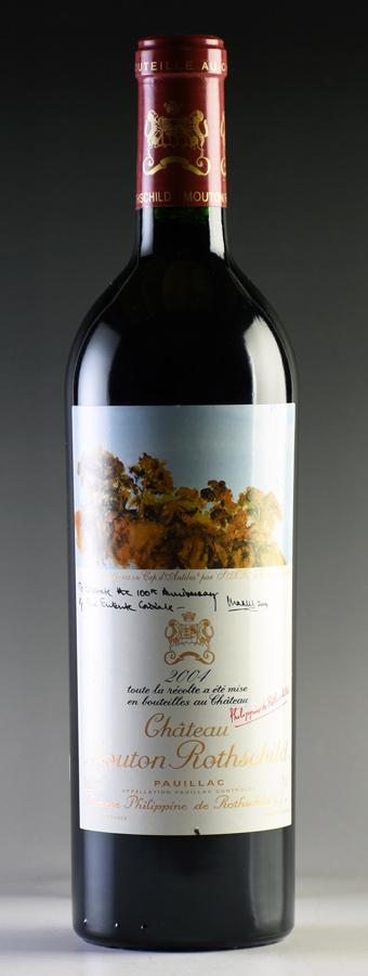 [2004] シャトー・ムートン・ロートシルトフランス / ボルドー / 赤ワイン