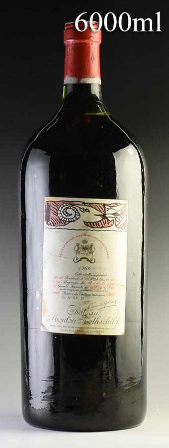 [1966] シャトー・ムートン・ロートシルト アンペリアル 6000mlフランス / ボルドー / 赤ワイン