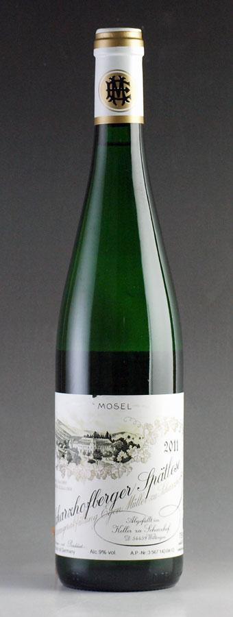 [2011] エゴン・ミュラー シャルツホーフベルガー リースリング シュペートレーゼ 750ml 【自社輸入】Egon Muller Scharzhofberger Riesling Spaetleseドイツ / 白ワイン
