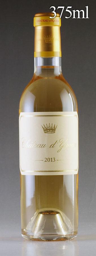 [2013] シャトー・ディケム【イケム】 ハーフ 375ml 【自社輸入】Chateau d'Yquem 375mlフランス / ボルドー / 白ワイン