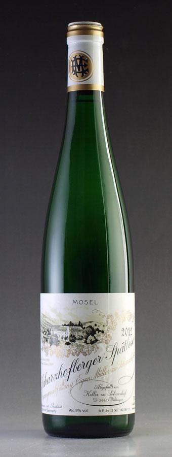 [2012] エゴン・ミュラー シャルツホーフベルガー リースリング シュペートレーゼ 【自社輸入】Egon Muller Scharzhofberger Riesling Spatlese 750mlドイツ / 白ワイン