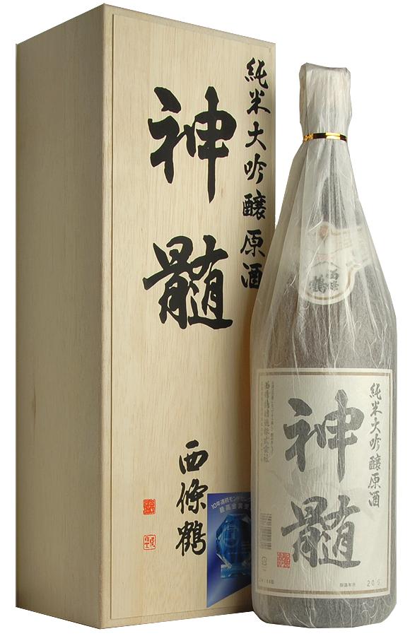 【酒都、広島で一番旨い日本酒 】神髄西條鶴 純米大吟醸酒、原酒 1800ml[のこり1本]