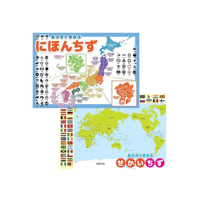 アウトレット 水で貼って剥がせる防水ポスター 日本地図 世界地図 2枚セット お風呂 ポスター A3サイズ A3 学習ポスター 日本製 420×297mm 知育玩具 全国一律送料無料 防水