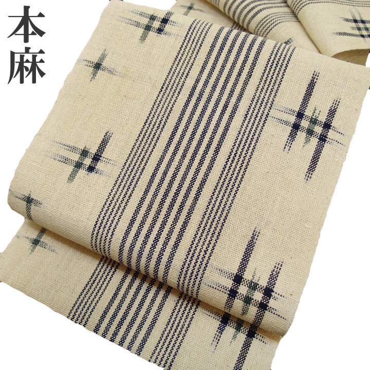 名古屋帯 夏 仕立て上がり 本麻 絣 先染め 縞 井桁絣 生成り 藍 八寸帯 カジュアル a411
