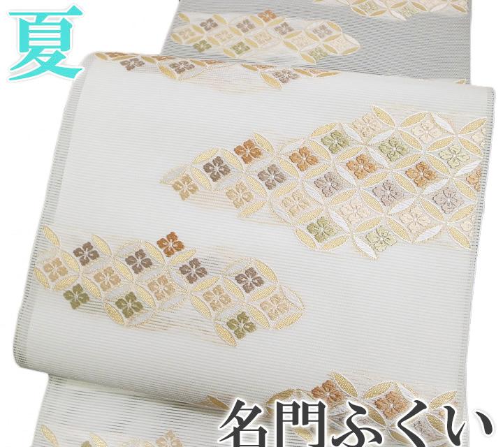 夏 名古屋帯 名門ふくい謹製 西陣織 絽 唐織 七宝段文様 正絹 未仕立て 反物 b420r