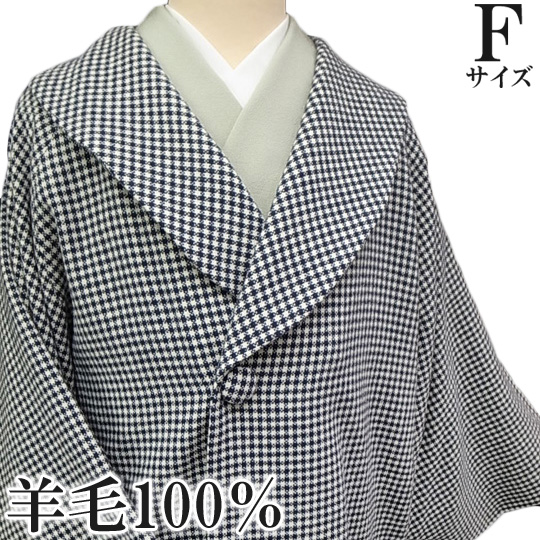 防寒コート 和装コート 羊毛100% 日本製 へちま衿 市松 新品 カジュアル 黒 g024r