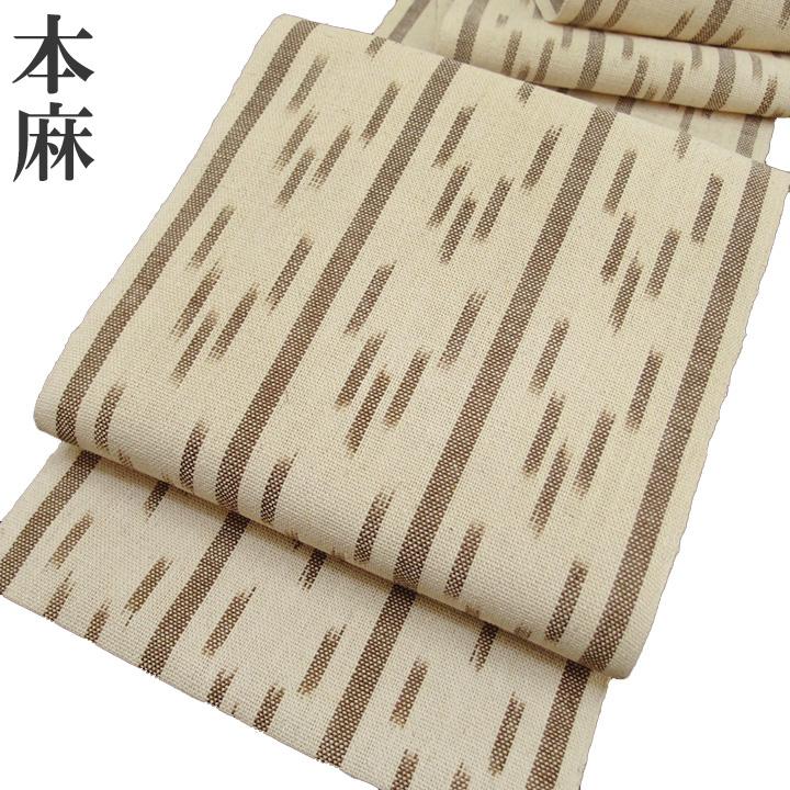 名古屋帯 夏 仕立て上がり 本麻 絣 先染め 縞 生成り こげ茶 八寸帯 カジュアル a432