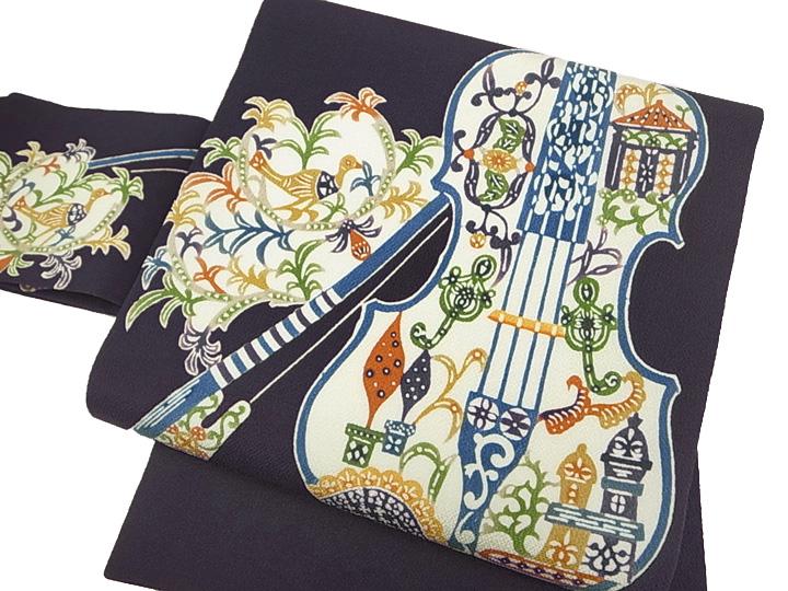 名古屋帯 和染紅型 栗山吉三郎 仕立て上がり 正絹 新品 バイオリン 九寸名古屋帯 黒 再入荷あり d536r