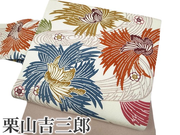 名古屋帯 和染紅型 栗山吉三郎 菊 流水 仕立て上がり 正絹 新品 オフホワイト 桜色 f551r