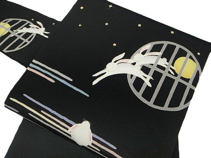 名古屋帯 十日町友禅 秀美 九寸帯 兔 月 仕立て上がり 正絹 新品 黒 現品限り c665r