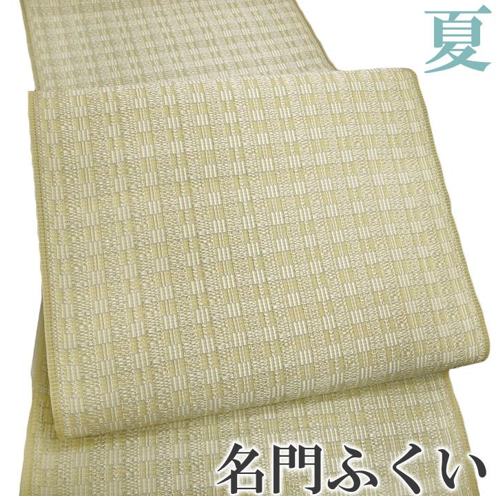 夏 名古屋帯 名門ふくい謹製 西陣織 絽 唐織 横段 市松 正絹 未仕立て 反物 a470r