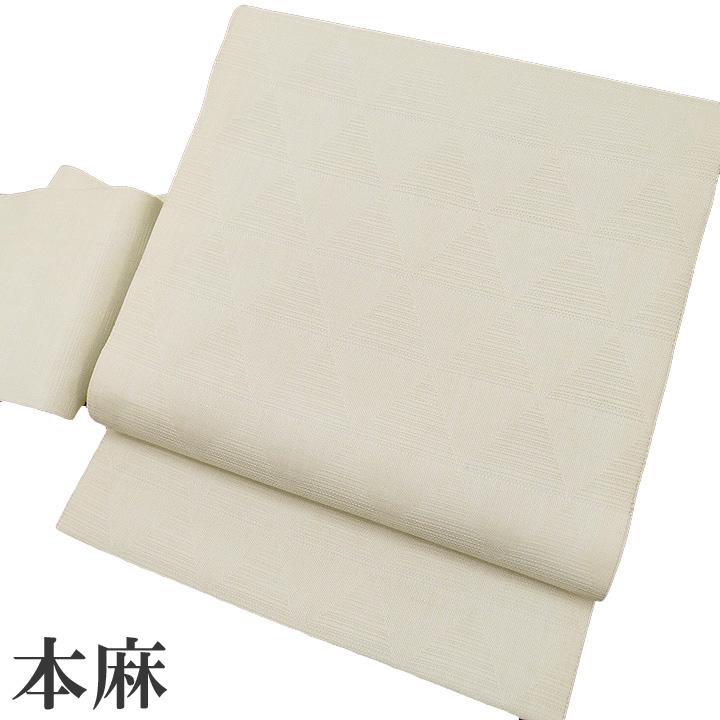 名古屋帯 夏 仕立て上がり 本麻 紋紗 無地 鱗 オフホワイト 九寸帯 カジュアル b570