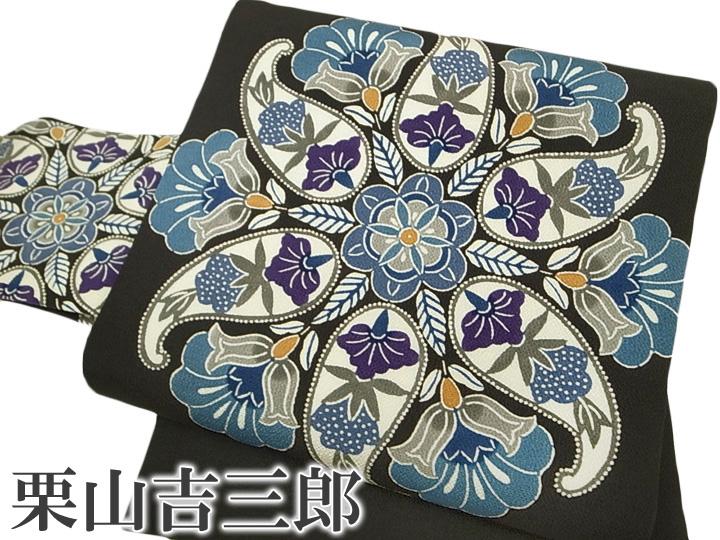 名古屋帯 和染紅型 栗山吉三郎 ペイズリー 仕立て上がり 正絹 新品 九寸名古屋帯 凛とした黒 藍の濃淡 紫 現品限り d689r