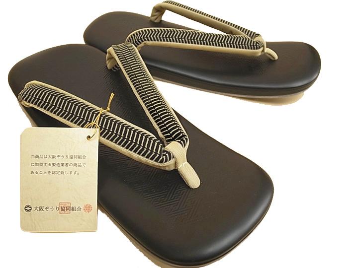 雪駄 大阪ぞうり 共同組合 牛皮 男性 カジュアル 黒 3Lサイズ 27cm d898r