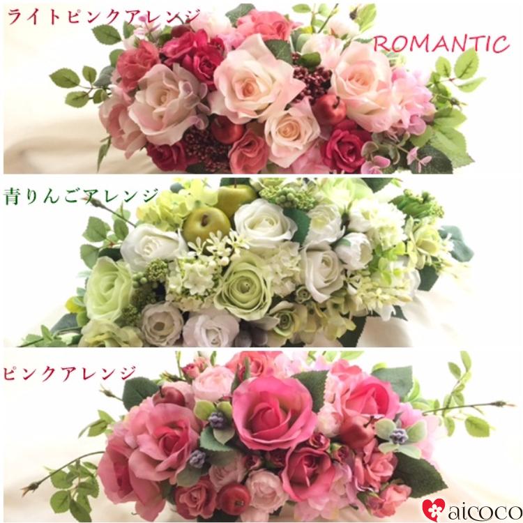 Romanrose rakuten global market the celebration flower i do not need watering not to become refined artificial flower silk mightylinksfo