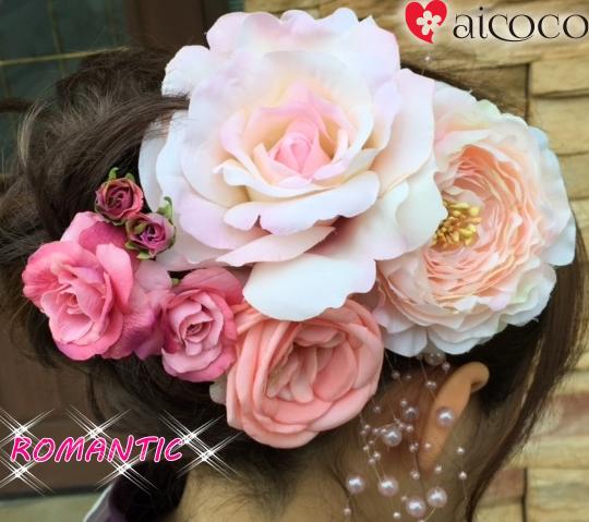 大輪ピンク髪飾り8点セット 髪飾り ダリア 浴衣や着物の和装に。結婚式(ウェディング)のヘッドドレス ヘアコサージュ、成人式 前撮りの髪かざり かみかざりに。誕生日や結婚祝いのプレゼント にも。浴衣 パール バラ 発表会 演奏会 フェス 卒業式