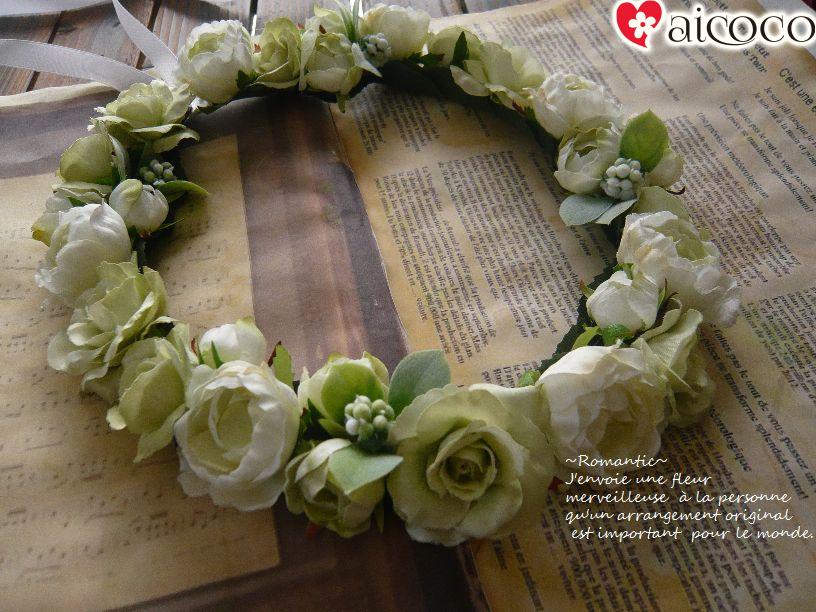 Romanrose High Quality Artificial Flower Beautiful Woman Beautiful