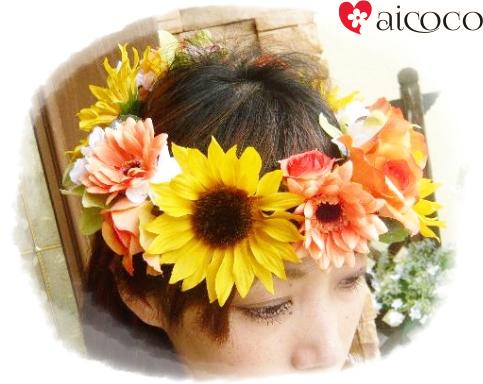 【花かんむり フェス】【ヘッドドレス】花冠【】ハクレイ ひまわり ハワイアン花冠 ハワイ挙式 グアム挙式 造花 花冠  海外挙式 花冠 ウエディング花冠