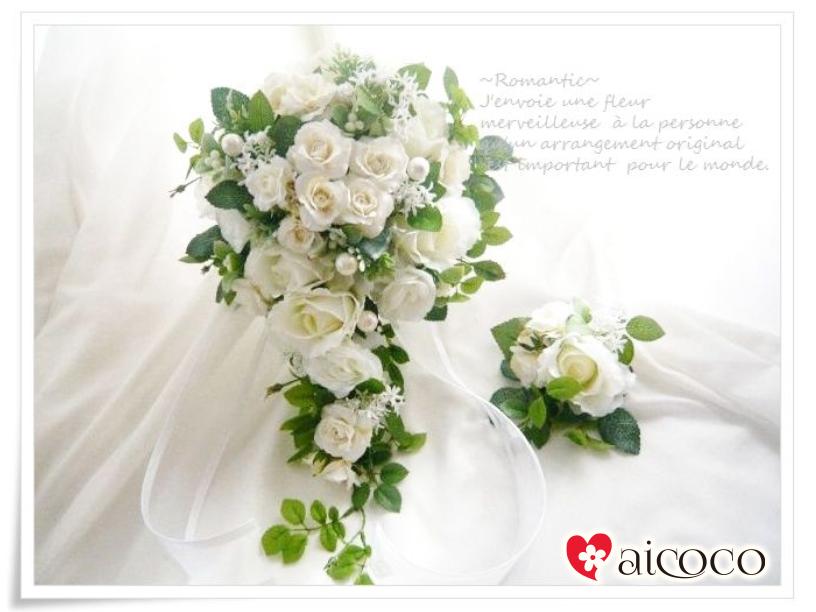 キャスケードブーケ+ブートニア2点セット ウエディングブーケ+新郎ブートニア セット。可愛いブーケ 誕生日 女性 花束 ウェディングブーケ ホワイト ピンク 結婚式 花かんむり 花冠 造花ブーケ プレゼント