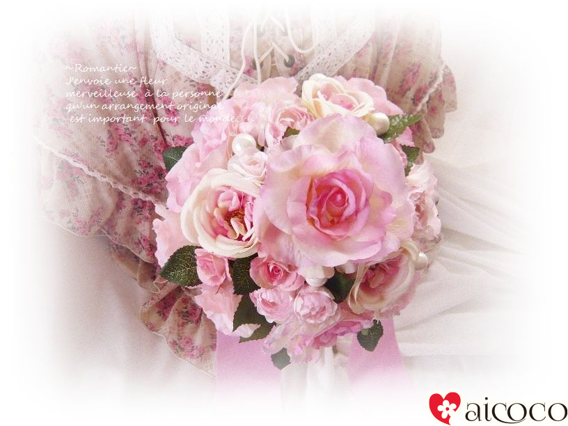 Romanrose rakuten global market large flower rose bouquet bouquet pretty bouquet birthday present woman bouquet wedding bouquet white pink wedding ceremony flower mightylinksfo