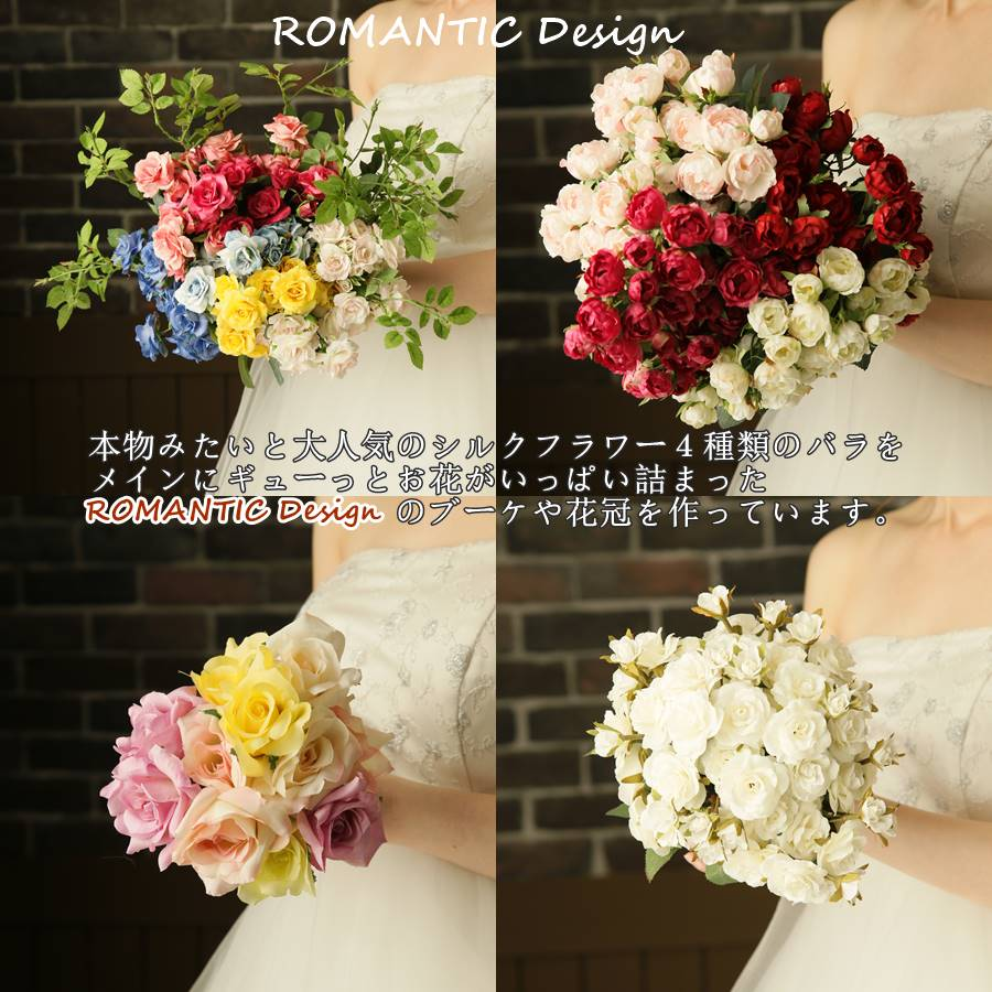 Romanrose Get Satisfaction Bouquets Of Beautiful Beautiful Bouquet