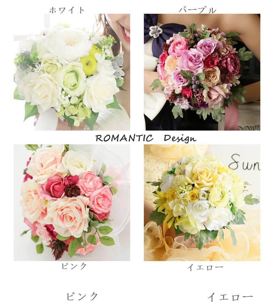 Romanrose Get Satisfaction Bouquets Of Beautiful Beautiful Bouquet
