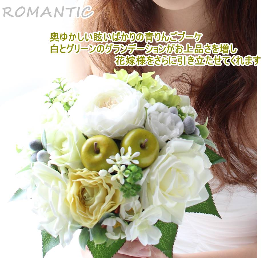 Romanrose Pay A Beautiful Woman Clean Bouquet Wedding Bouquet Set