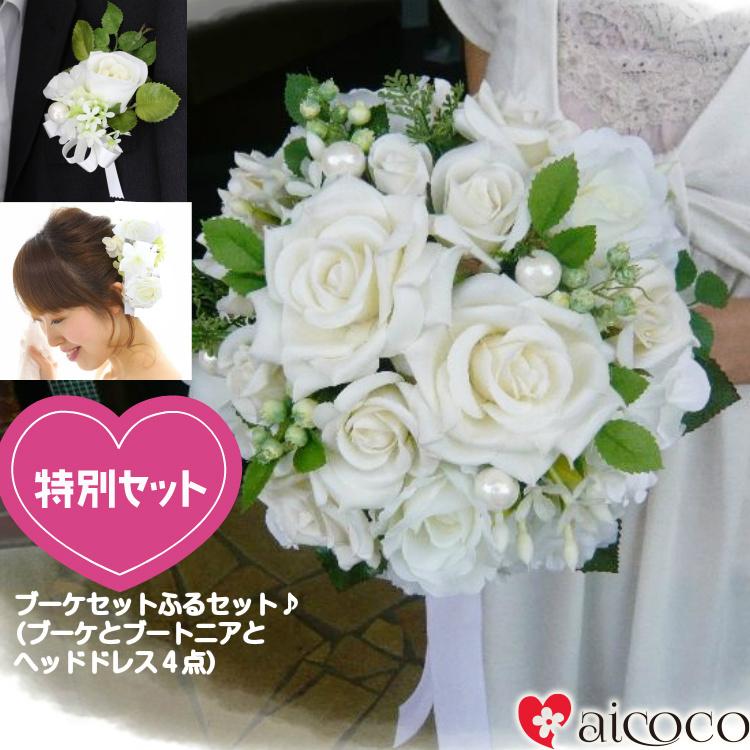 romanrose | Rakuten Global Market: Put a wedding bouquet set full ...