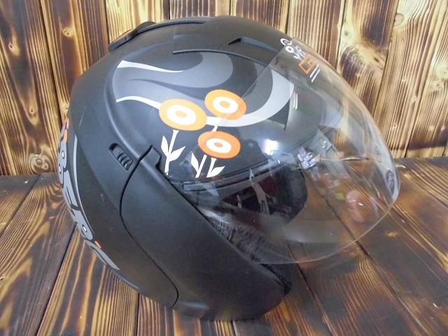 【値下げしました!】【中古】Caberg / カバーグ ジェットヘルメット バイク フルフェイス【M(57-58cm)】