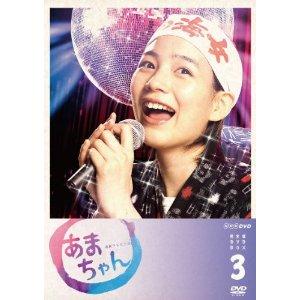逆輸入 【】連続テレビ小説 あまちゃん ☆完全版☆ Blu-ray BOX3, コマガネシ 1c1a7430