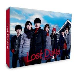 【中古】【DVD-BOX】ロスト・デイズ            (瀬戸康史・石橋杏奈 他)