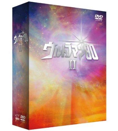 【中古】【DVDーBOX】ウルトラマン80 30周年記念 メモリアルBOX 2 初回限定生産