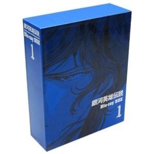 【中古】【Blu-ray-BOX】 銀河英雄伝説 1 初回生産限定特典