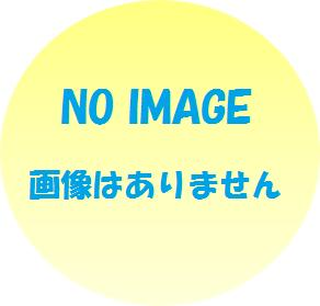 【中古】【DVD-BOX】三毛猫ホームズの推理 (相葉雅紀 他)