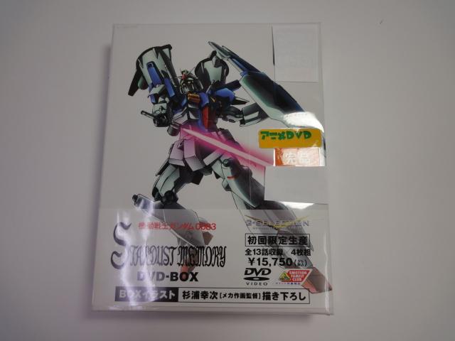 【中古】機動戦士ガンダム0083 G-SELECTION 初回限定DVDーBOX 4枚組【送料無料】