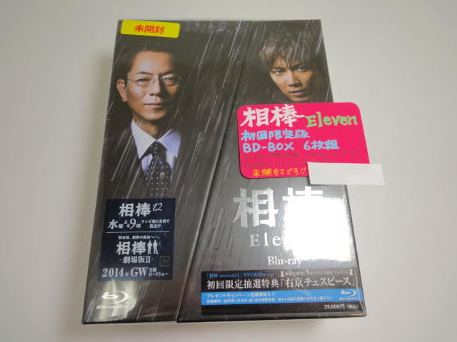 未開封送料無料 相棒 season 11 ブルーレイBOX6枚組 初回限定版nO0Pk8w