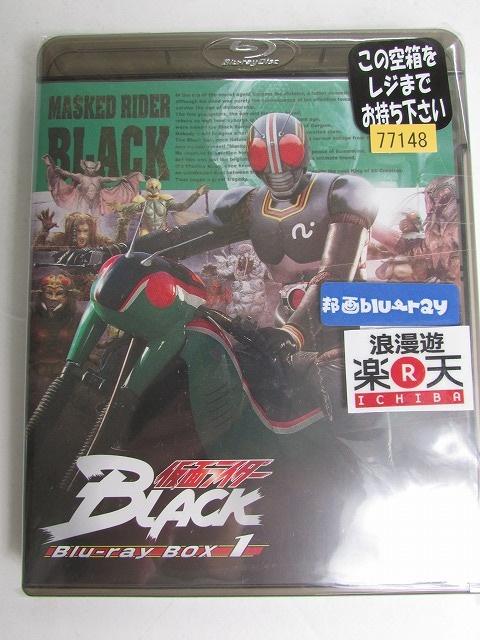 仮面ライダーBLACK Blu‐ray BOX 1 【中古】【アニメDVD・BD】【金沢本店 併売品】【600017Kz】