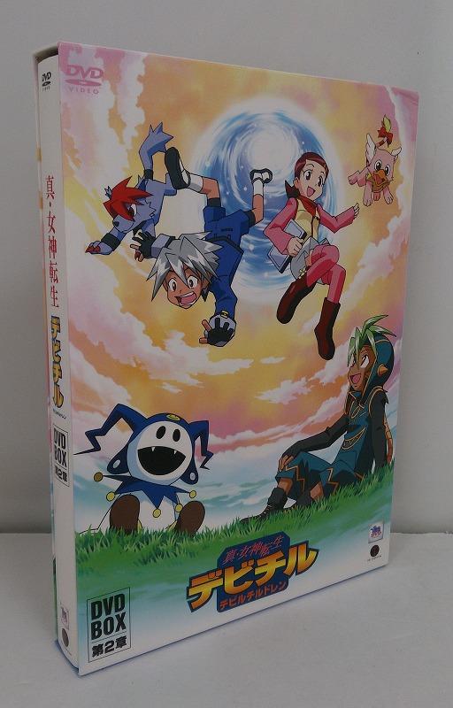 【中古】【DVD-BOX】真・女神転生 デビチル 第2章