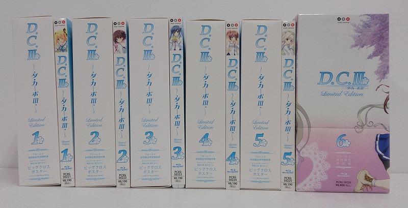 【中古】【Blu-ray】D.C.III~ダ・カーポIII~ 全6巻セット
