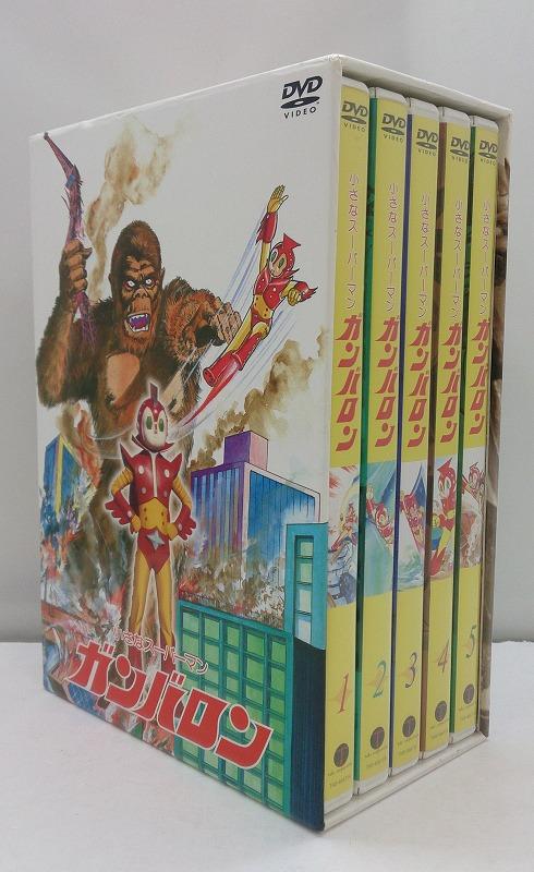 【中古】【DVD-BOX】小さなスーパーマン ガンバロン