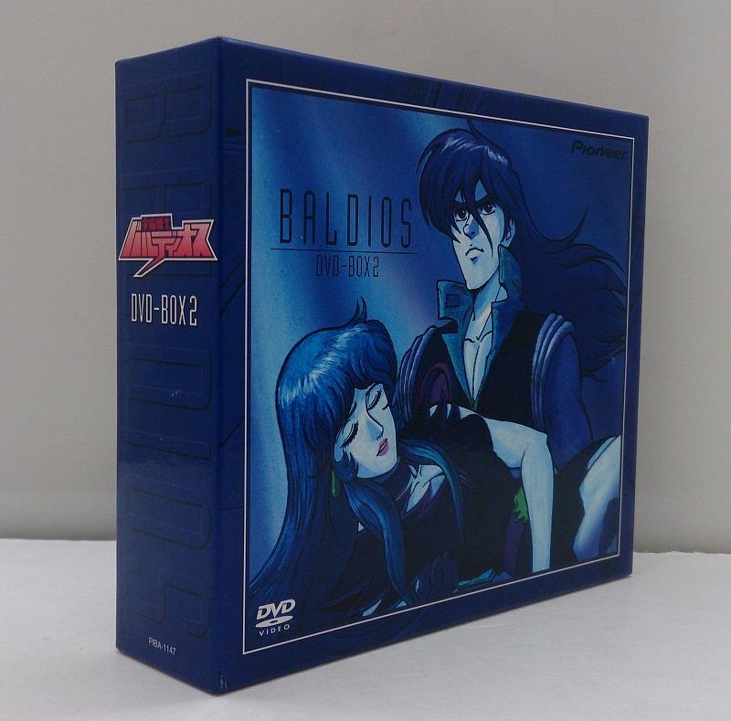 【中古】【DVD-BOX】宇宙戦士 バルディオス BALDIOS  DVD-BOX2