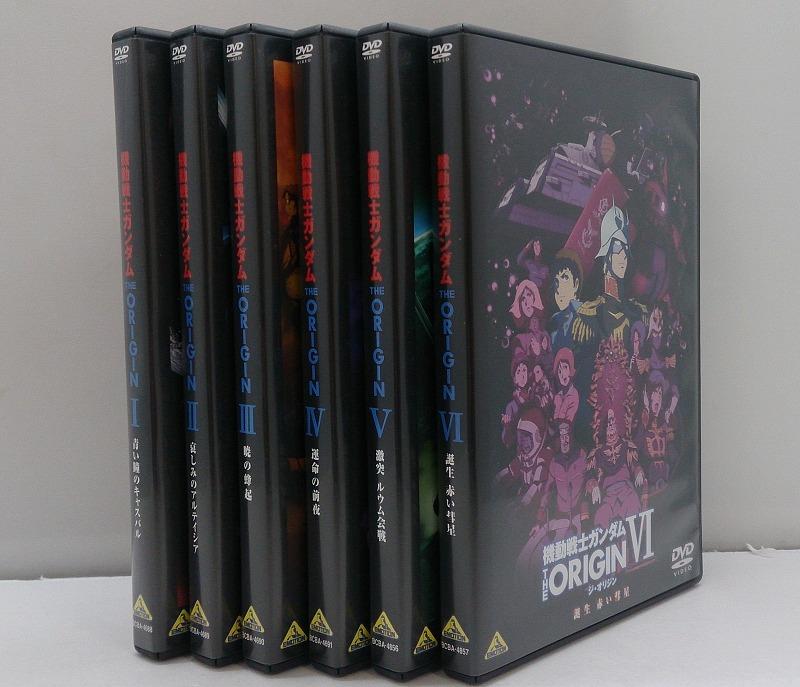 【中古】【DVD】機動戦士ガンダム THE ORIGIN 全6巻セット