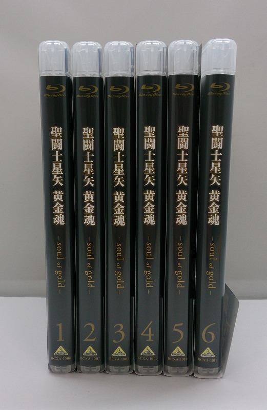 【中古】【Blu-ray】聖闘士星矢 黄金魂 全6巻セット