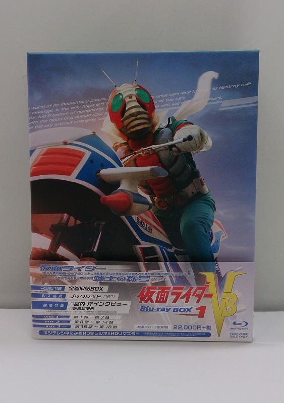 【中古】【Blu-ray-BOX】仮面ライダーV3 Blu-ray BOX 1