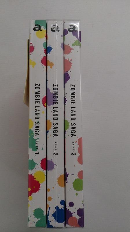 【中古】【Blu-ray】ゾンビランドサガ 全3巻セット