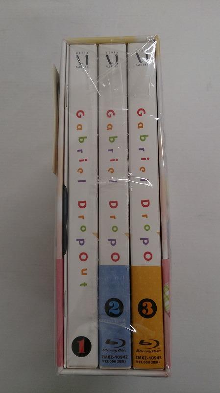 最高級 【】【Blu-ray】ガヴリール ドロップアウト 全3巻セット, 掛川市 dc0d14e6