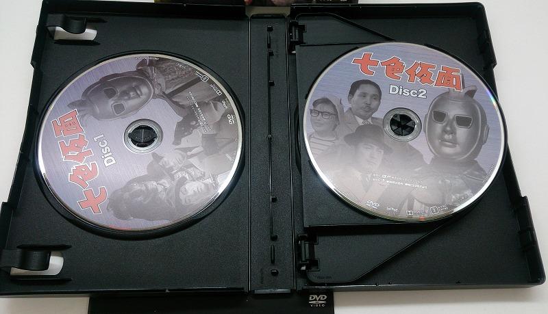 【中古】【DVD-BOX】七色仮面  デジタルリマスター版