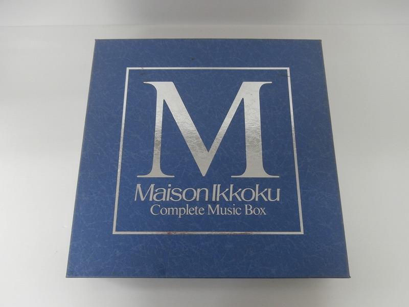 【中古】【CD】めぞん一刻 コンプリート・ミュージック・ボックス