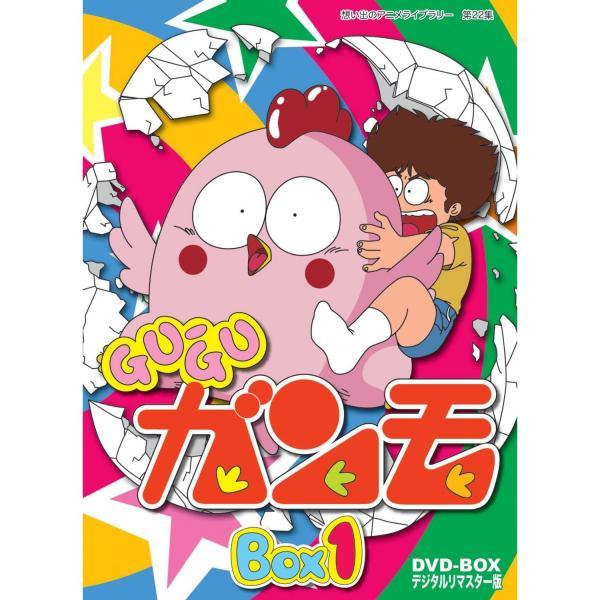 【中古】【DVD-BOX】GU-GU-ガンモ BOX1・2セット デジタルリマスター版